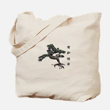 Cute Tree of peace Tote Bag