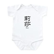 Lisa Infant Bodysuit