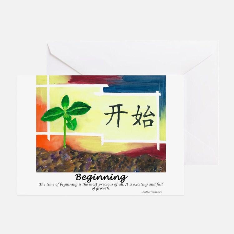 Beginning. Tao Meditation Greeting Card