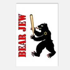 Bear Jew Inglorious Basterds Postcards (Package of