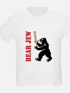 Bear Jew Inglorious Basterds T-Shirt