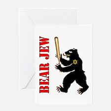 Bear Jew Inglorious Basterds Greeting Card