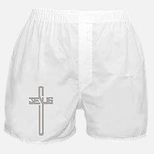 Gold Diamond Jesus Cross Boxer Shorts