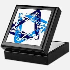 Cute Jewish Keepsake Box