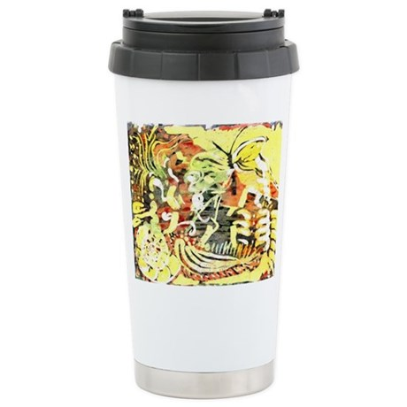 Natural Abstract Stainless Steel Travel Mug