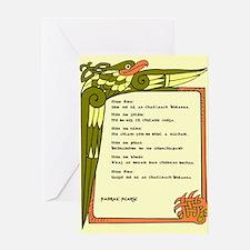 Mise Éire Greeting Card