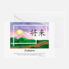 Future. Tao Meditation Greeting Card