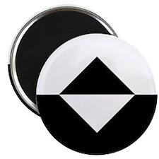 "ReBoot - white Sprite icon magnet (2.25"")"