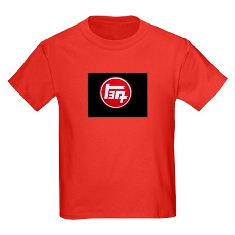 THINKOFIT Kids Dark T-Shirt