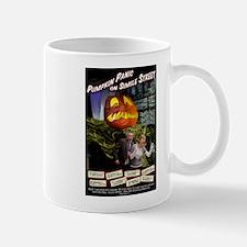 Simile Street Mug