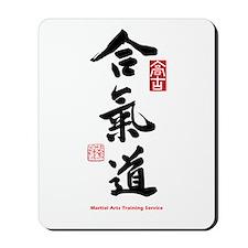 Aikido Custom Mousepad