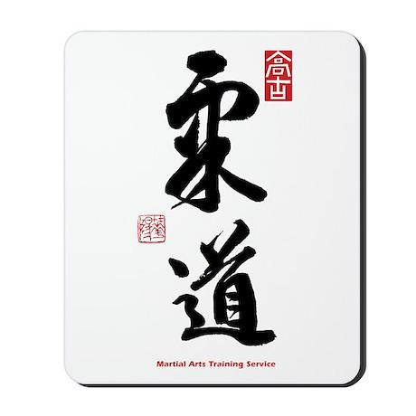 Judo Custom Mousepad