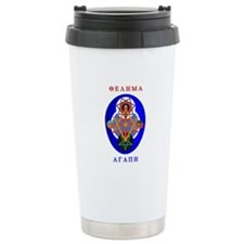 Thelema Travel Mug