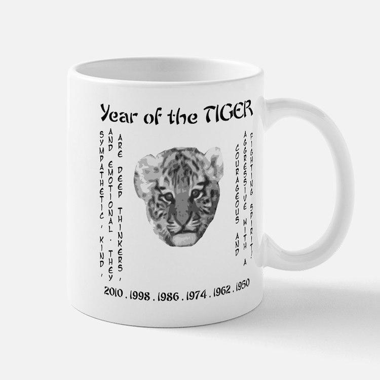 2010 - Year of the Tiger Mug