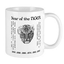2010 - Year of the Tiger Small Mug