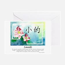 Small. Tao Meditation Greeting Card