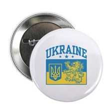 "Ukraine 2.25"" Button"