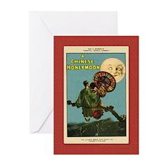 Chinese Honeymoon Greeting Cards (Pk of 10)