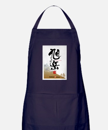 Unique Chinese characters Apron (dark)