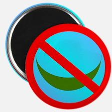 NO ISLAM! Magnet