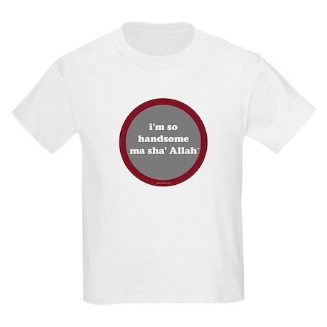 Ma Sha' Allah Kids T-Shirt (gray + red)