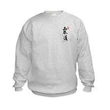 Kids Judo Kanji Sweatshirt