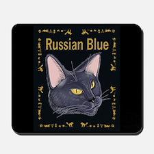 FPG Russian Blue Cat - Mousepad