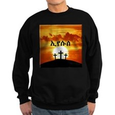 Amharic Jesus Sweatshirt