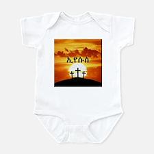 Amharic Jesus Infant Bodysuit