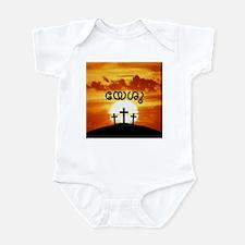 Malayalam Jesus Infant Bodysuit