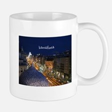 Barcelona (at night) Mug