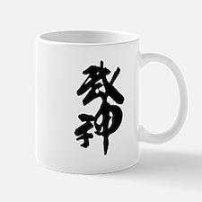 Bujin Kanji Mug