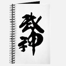 Bujin Kanji Journal