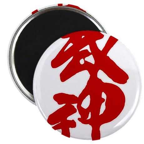 "All Items 2.25"" Magnet (10 pack)"