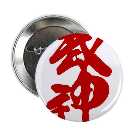 """All Items 2.25"""" Button (10 pack)"""