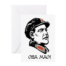 Oba mao Greeting Card