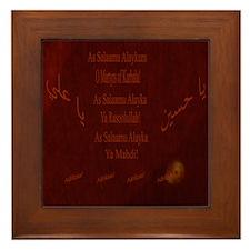 Muharram Framed Tile