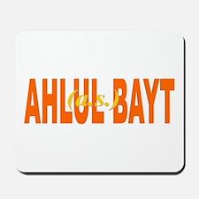 Ahlul Bayt Mousepad