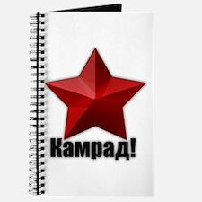 Comrad! Journal