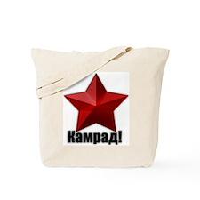 Comrad!  Tote Bag