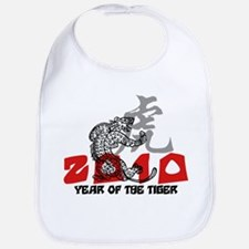 2010 Year of The Tiger Bib
