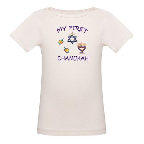 My First Chanukah Organic Baby T-Shirt