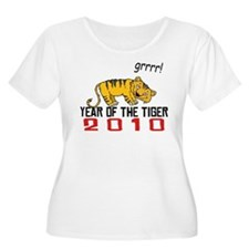 Funny Year of The Tiger 2010 T-Shirt