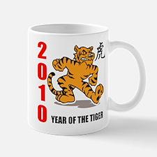 2010 New Year of The Tiger Mug