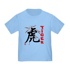 Year of The Tiger Symbol T