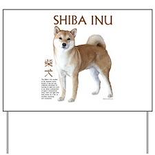 SHIBA INU Yard Sign