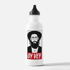 Unique Oy vey Water Bottle
