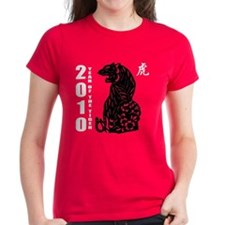 Year of The Tiger 2010 Tee