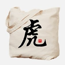 Chinese Calligraphy Year of The Tiger Tote Bag