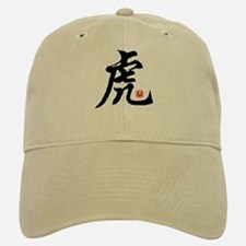 Chinese Calligraphy Year of The Tiger Baseball Baseball Cap